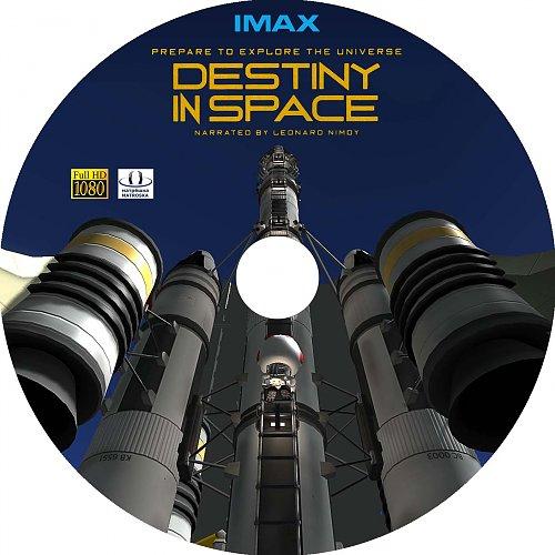 Судьба в космосе / Destiny in Space. IMAX (1994)