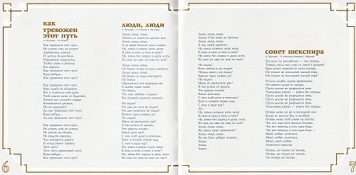 Пугачёва Алла - Коллекция. CD-III И в этом вся моя печаль (1996)