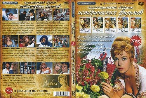 Коллекционный сборник Исторических фильмов