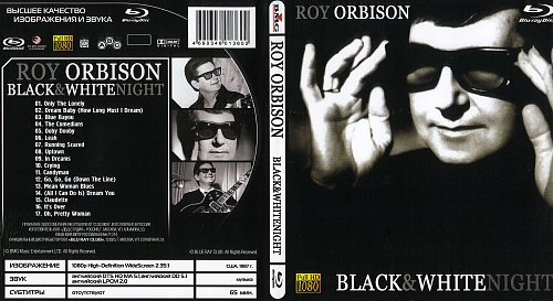 Roy Orbison - Black & White Night (1987)