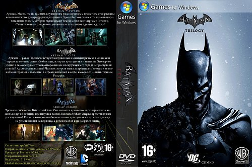Batman arkham:Trilogy