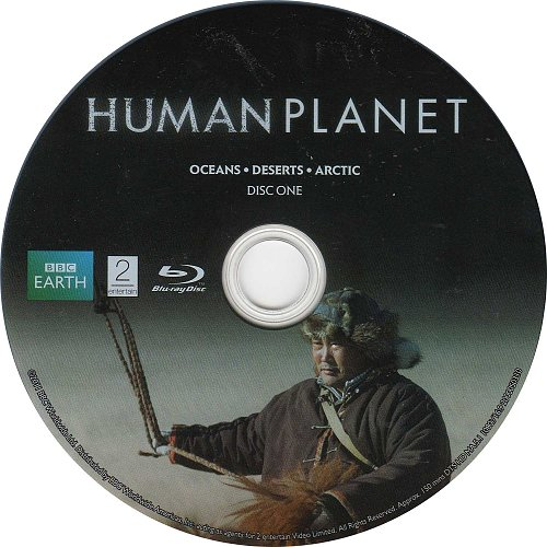 BBC: Планета людей / Human Planet
