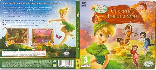 Disney Fairies: TinkerBell's Adventure / Disney. Феи. Секреты Долины фей