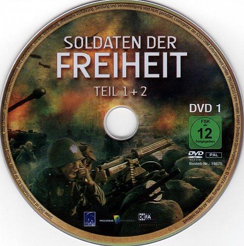 Солдаты свободы (1976)