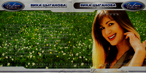Цыганова Вика - Серия «DeLuxe Collection» (2003)