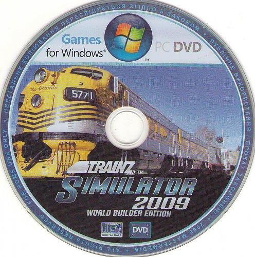 Trainz Simulator 2009: World Builder edition / Твоя железная дорога 2009