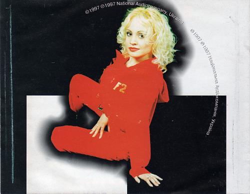 Фантом-2 - Без Контролю (1997)
