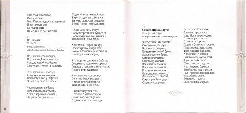 Щербаков Юрий - Парень в кепке (2009)
