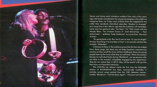 Paul McCartney & Wings - Rockshow (1976, 2013)