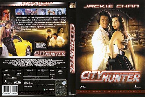 Городской охотник / City Hunter / 1993