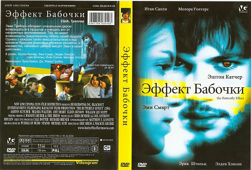 Эффект бабочки / The Butterfly Effect - США 2004 год