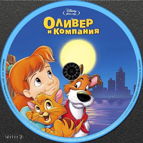 Оливер и компания / Oliver & Company (1988)