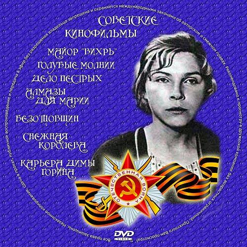 DVD 7в1