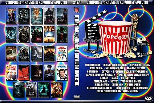 DVD 24в1