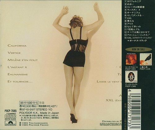 Mylene Farmer - Anamorphosee (Japan Edition) (1995)