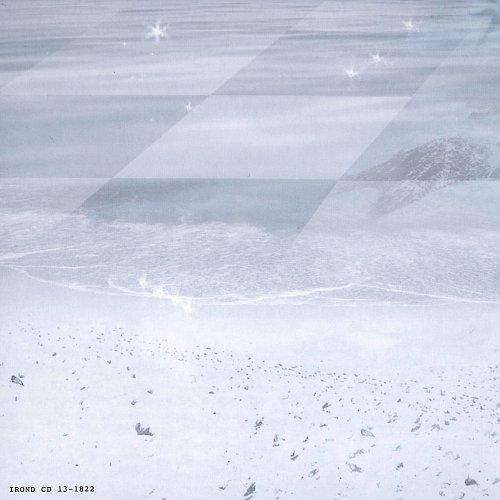 Catharsis - Острова Во Сне (2013 Irond Ltd., Russia)