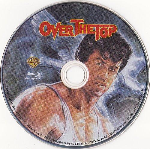 Изо всех сил / Over the Top (1987)