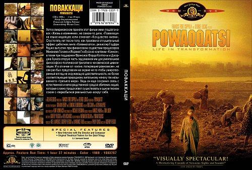 Поваккаци / Powaqqatsi (1988)