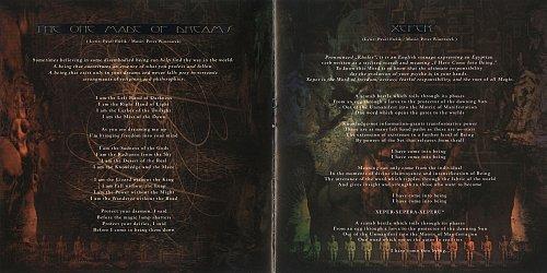 Vader - Litany (2000 Metal Blade Records; FONO Ltd., Russia)