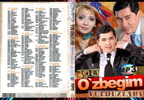 Узбекская Эстрада