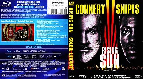 Восходящее солнце / Rising Sun (1993)