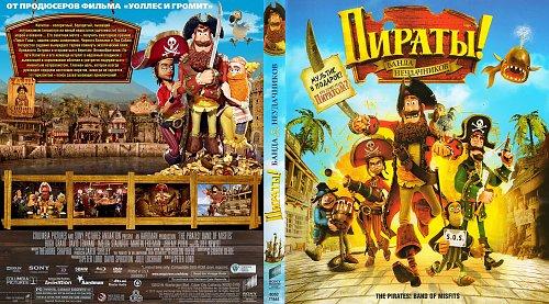 Пираты! Банда неудачников / The Pirates! Band of Misfits (2012)