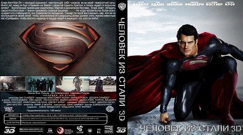 Человек из стали 3Д / Man of Steel (2013)