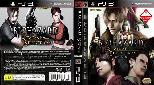 Resident Evil 4 (BioHazard: Revival Selection)