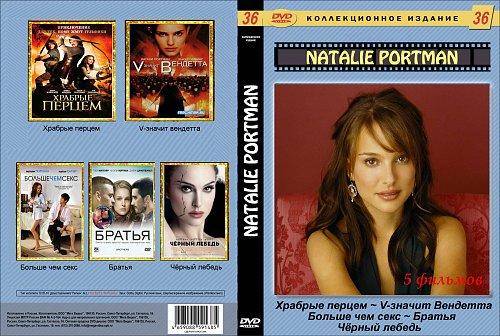 Натали Портман / Natalie Portman