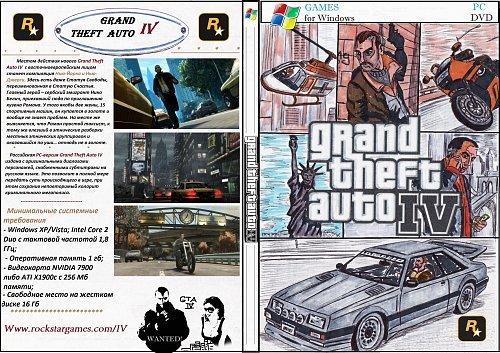GTA IV - еще одна  рисованная обложка