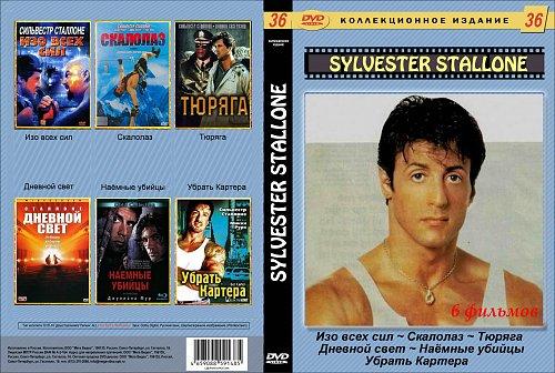 Сильвестер Сталлоне / Sylvester Stallone