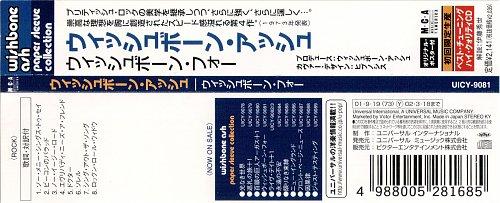 Wishbone Ash - Wishbone Four (1973)