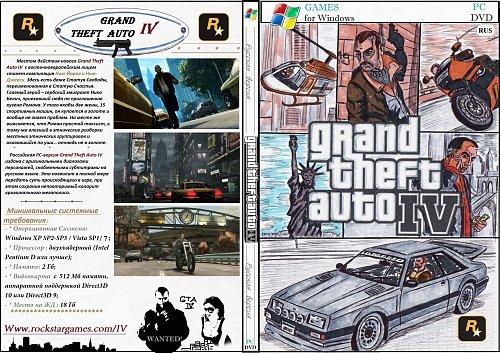 GTA IV - рисованные обложки