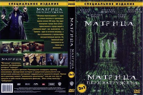 Матрица 1-2