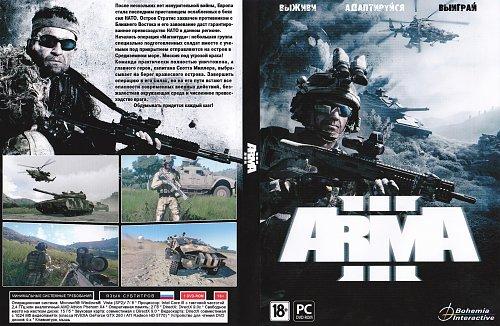 Army 3