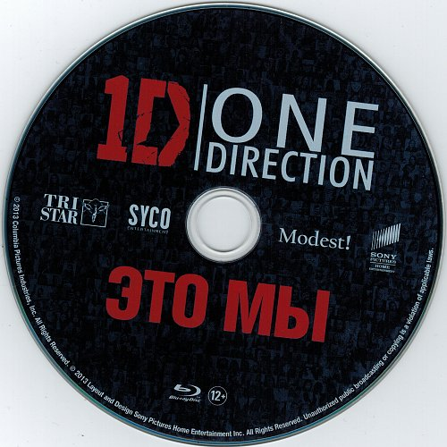 One Direction: Это мы / One Direction: This Is Us (2013)