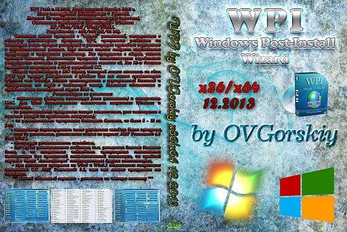 WPI by OVGorskiy 12.2013