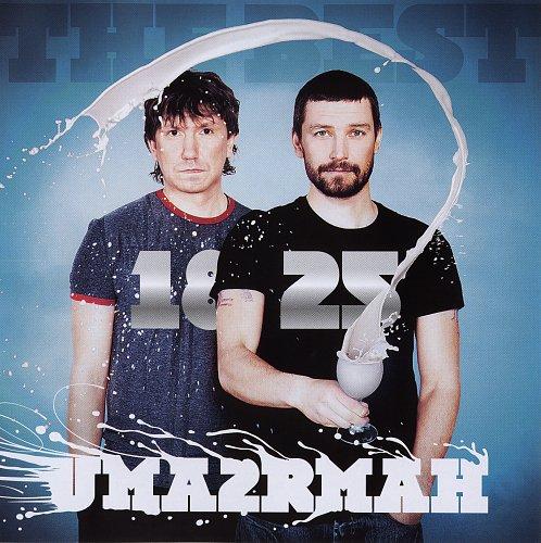 Uma2rmaH - 1825 The Best (2010)