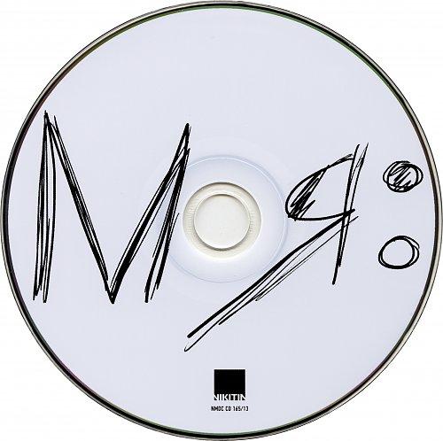 Мураками - Моя: (2013)