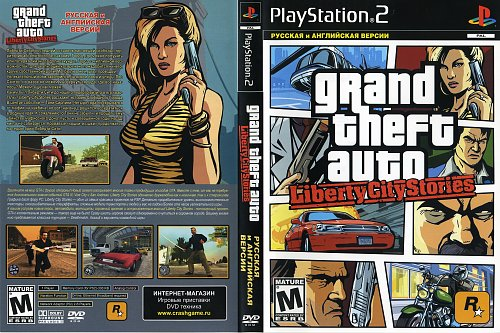 Grand Theft Auto: Liberty City Storie