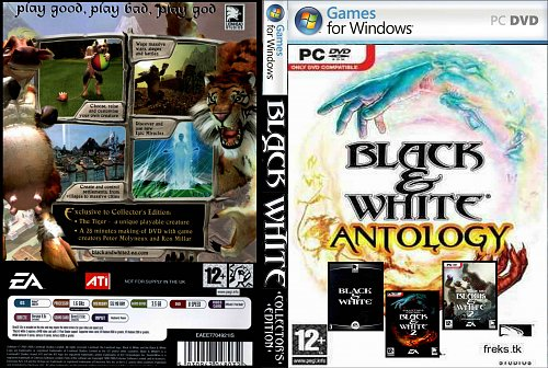 Black&White Антология