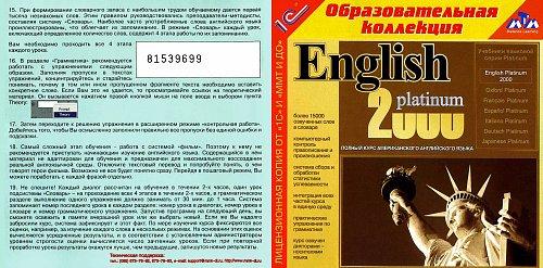 English Platinum