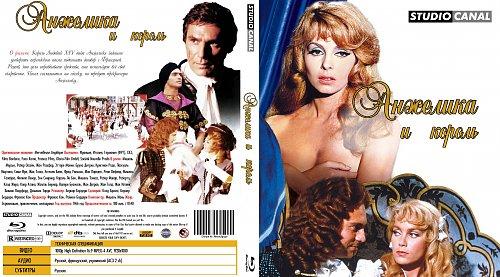 Анжелика. Фильм 3. Анжелика и король / Angélique et le roi (1965)