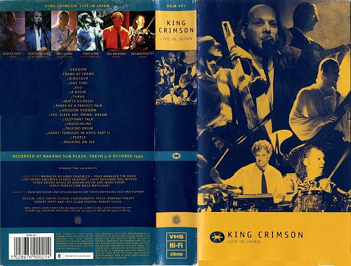 King Crimson - Live In Japan (1995)