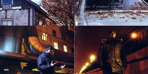 Ю.Г.(Южные головорезы) - Пока никто не умер 2004