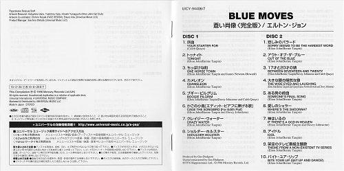 Elton John - Blue Moves (1976)