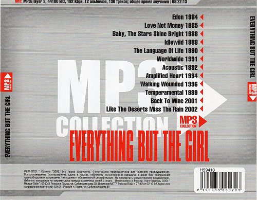 Everything But The Girl (MP3 Collection)