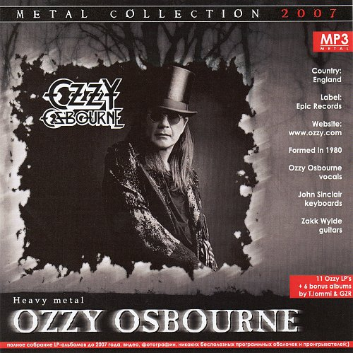 Ozzy Osbourne (Metal Collection 2007)