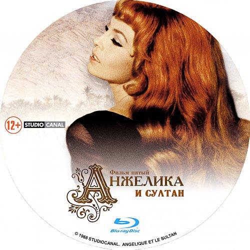 Анжелика. Фильм 5. Анжелика и султан / Angélique et le sultan (1968)