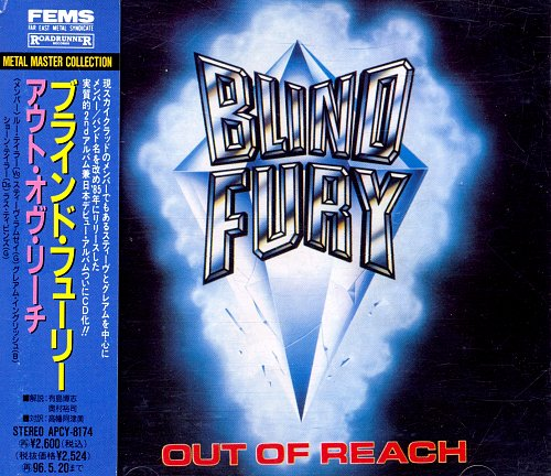 Blind Fury - Out Of Reach (1985) (Japanese Edition 1994)